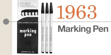1963 Marking Pen