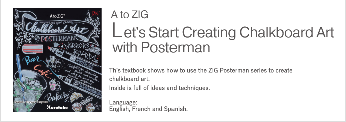 Let's Start Creating Chalkboard Art with Posterman